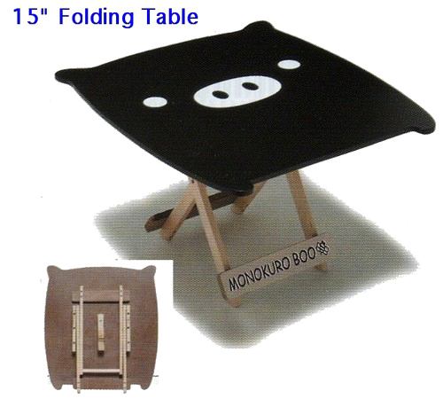 Pig_table